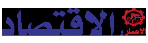 imarwaiktissad-logo