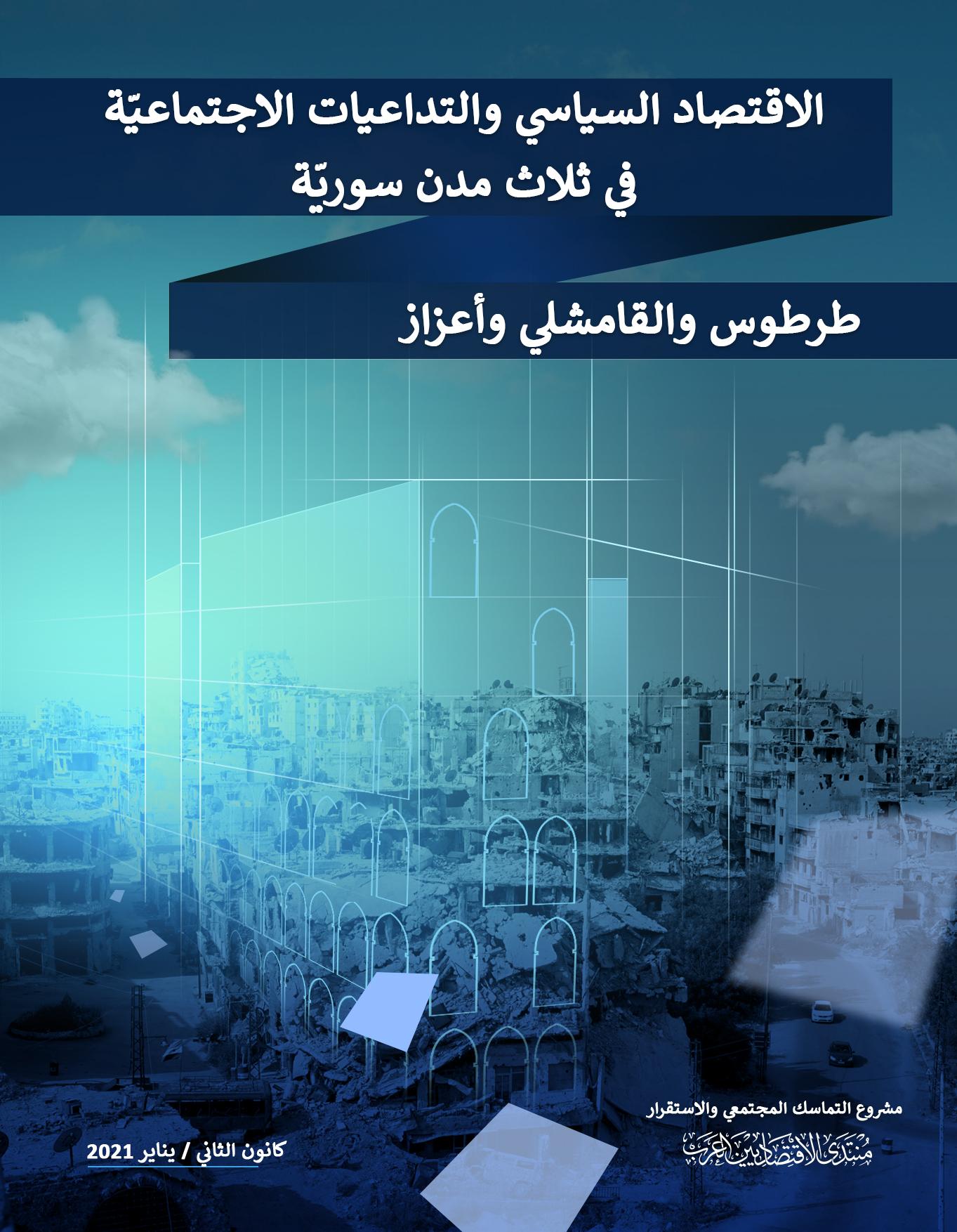 1-Cover Ar v3